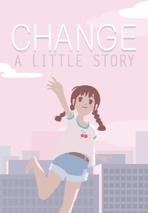 改变:一个小故事