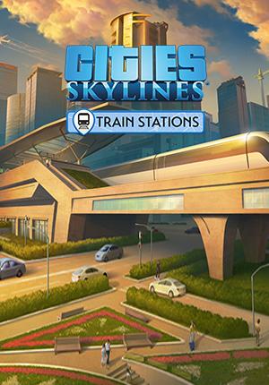 内容创作者包-火车站